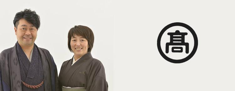 株式会社高島屋呉服店 専務取締役 原納正佳